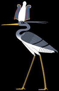 Bennu Bird by Jeff Dahl, courtesy of Wikimedia Commons
