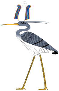 Bennu Bird by Jeff Dahl, courtesy of Wikimedia Commons